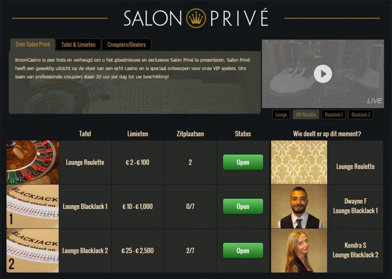 Salon Prive lobby